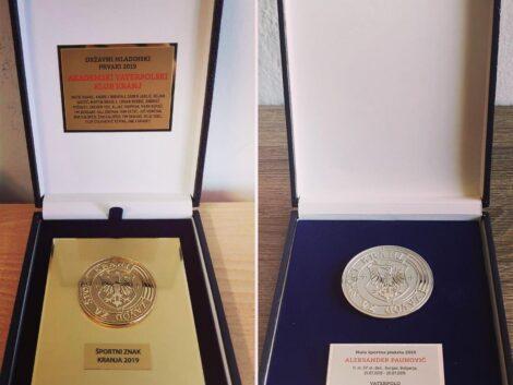 Nagrade športnikom Kranja